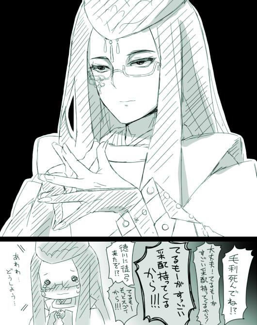 hikikigan-terumotosan.jpg