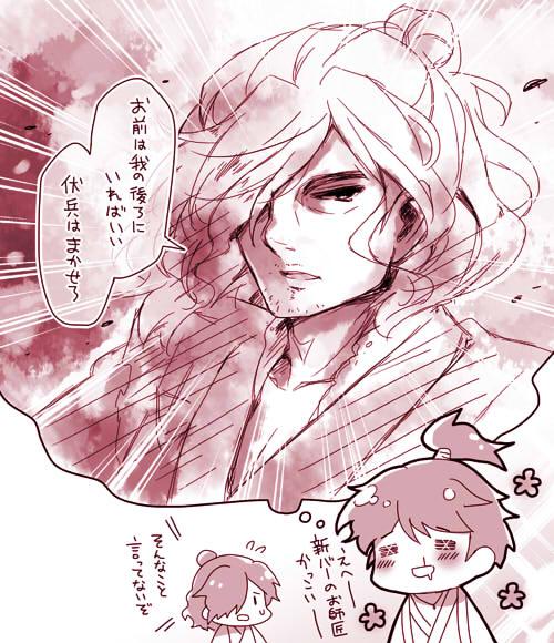 kensei-marume.jpg