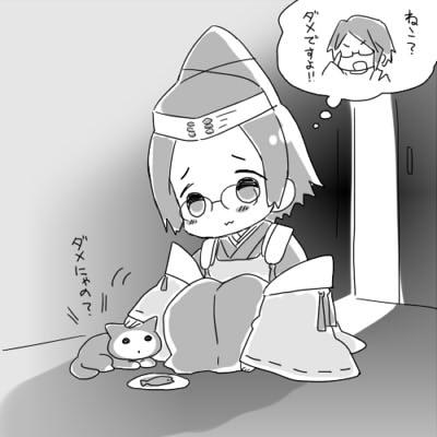 yosikageneko1.jpg